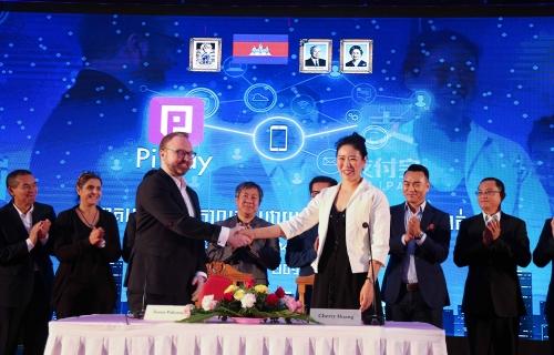 支付宝与Pi Pay合作 正式进军柬埔寨
