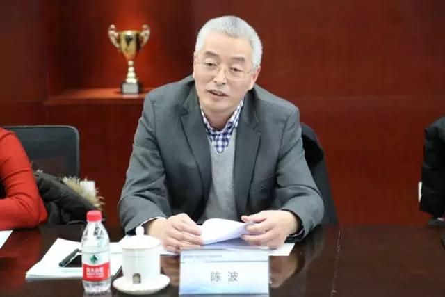 北京移动金融产业联盟主席 陈波