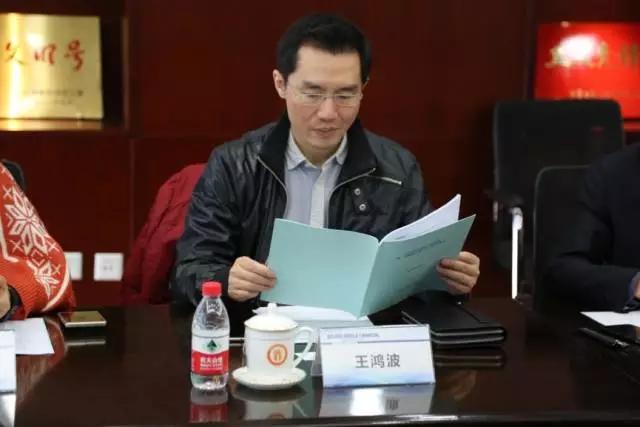 深圳市讯联智付网络有限公司副总裁 王鸿波
