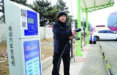 沈阳新能源汽车充电站可扫码支付