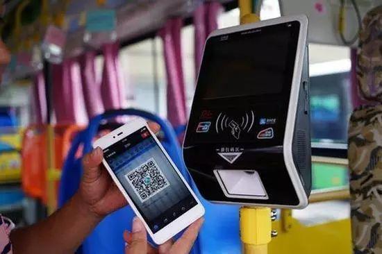 """邯郸公交30条线路实现""""手机扫码乘车"""""""