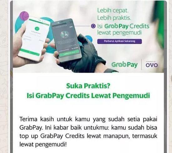 GrabPay由OVO提供技术支持