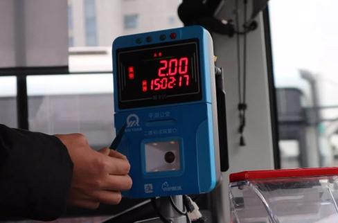 平湖公交上线移动支付功能