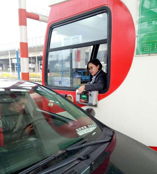 杭州绕城高速收费均可使用支付宝啦