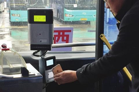 苏州公交扫码支付试运行 支持苏州市民卡App和腾讯乘车码