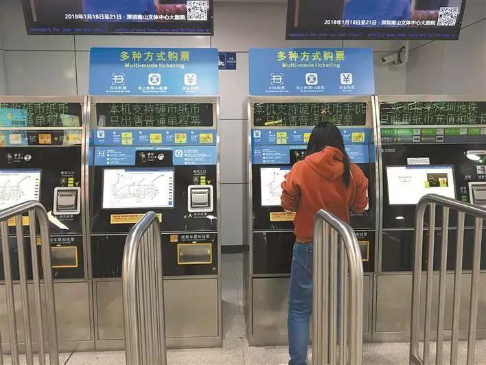 深圳地铁今起全线可用移动支付购票