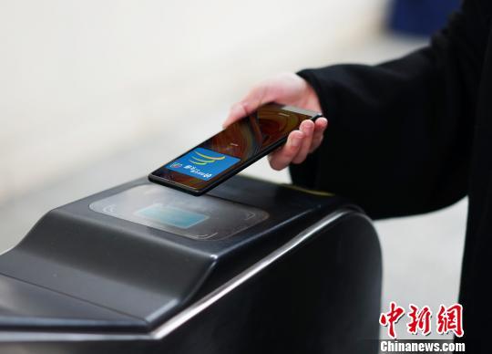 北京试点推行手机互通卡