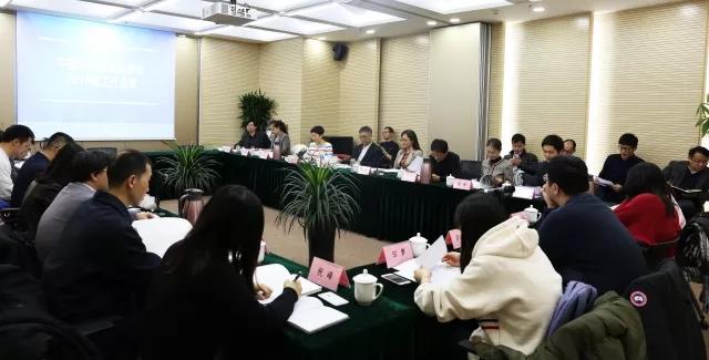 2018年中国互联网金融协会工作会议在京召开