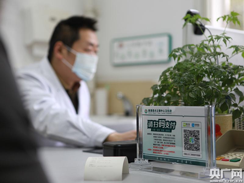 移动支付已覆盖新津全县公立医院。