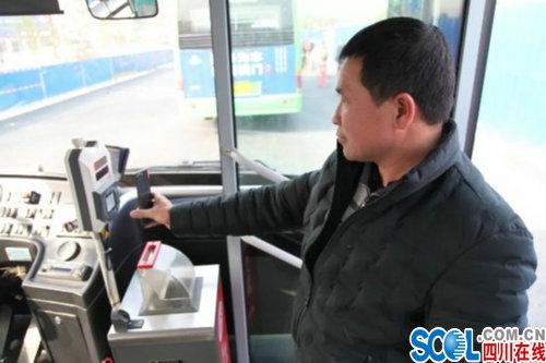 """遂州通APP全面上线 遂宁公交正式进入""""扫码时代"""""""