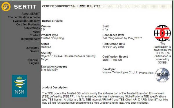华为TEE OS – iTrustee国内首家获得CC EAL 2+安全认证