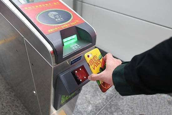 杭州地铁移动支付过闸比例首超储值卡 上升到43%