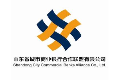 """山东城商行联盟获""""金松奖""""移动金融品牌影响力奖"""