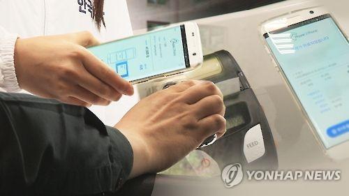 韩联社报道:韩国移动支付市场快速增长