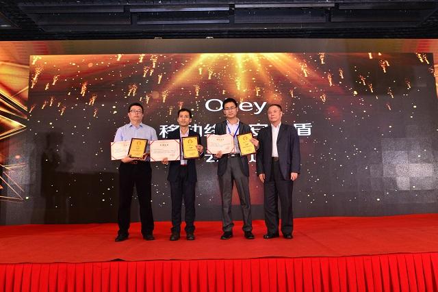 最佳移动金融安全产品奖