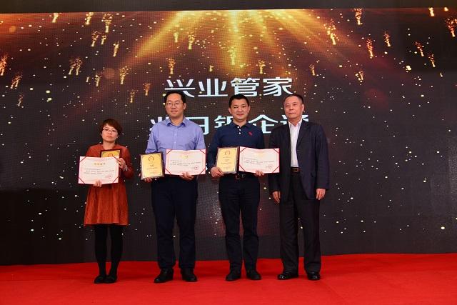 最佳金融科技创新奖