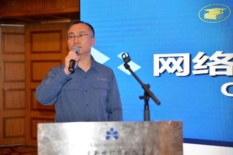 公安部第一研究所证件技术事业部王开林
