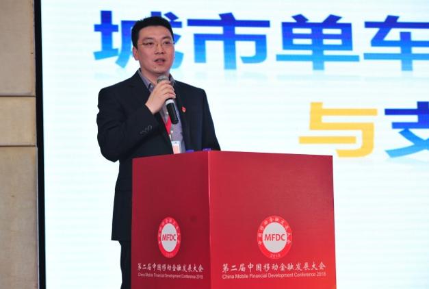 南京公共自行车有限公司总经理王彤彦