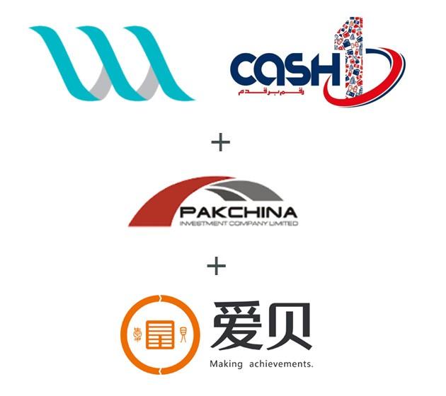共享移动支付未来,爱贝云计费与巴基斯坦ATM机构达成合作