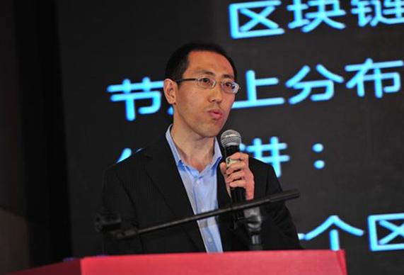 北京交通大学金融信息安全研究所张大伟