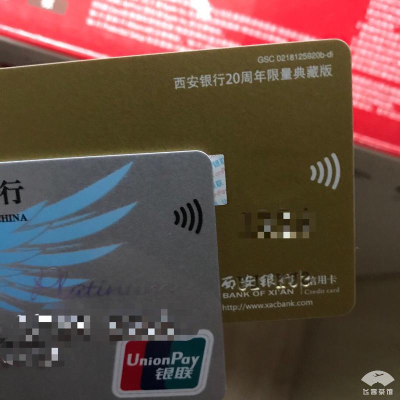 中国银联启用EMVCo非接指示符