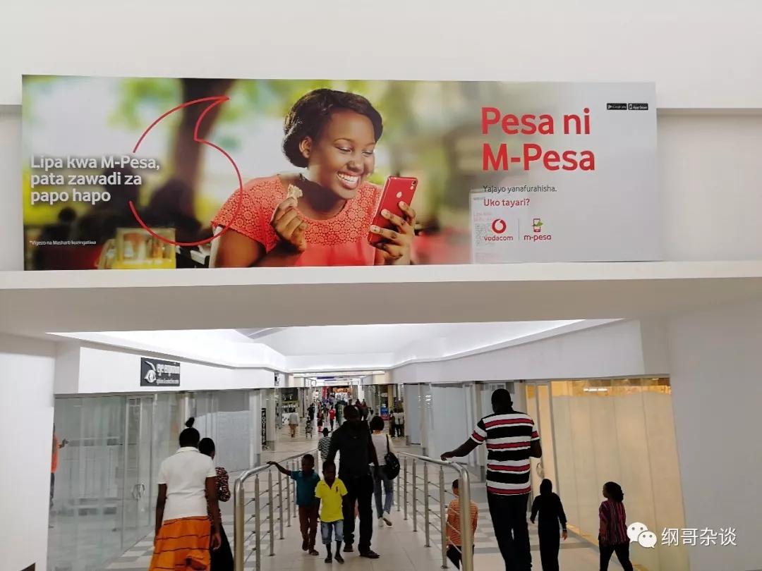 坦桑尼亚最大商场里的M-Pesa巨幅广告