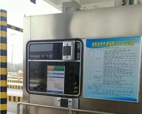 株洲境内所有高速收费站都可以刷支付宝付费