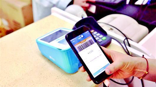 武汉推出医保移动支付 电子社保卡刷二维码付款