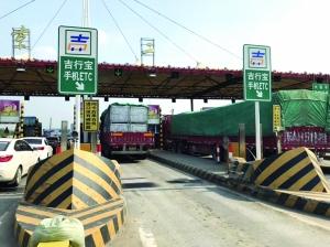 南京二桥尝鲜手机ETC,沪宁高速已内测