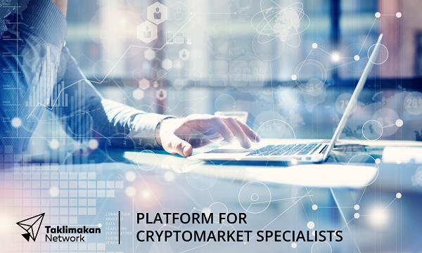 Taklimakan Network在短短的一个月时间就达到首次代币发售的软上限