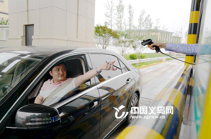 """义乌境内高速口已全部实现支付宝""""扫码支付"""""""