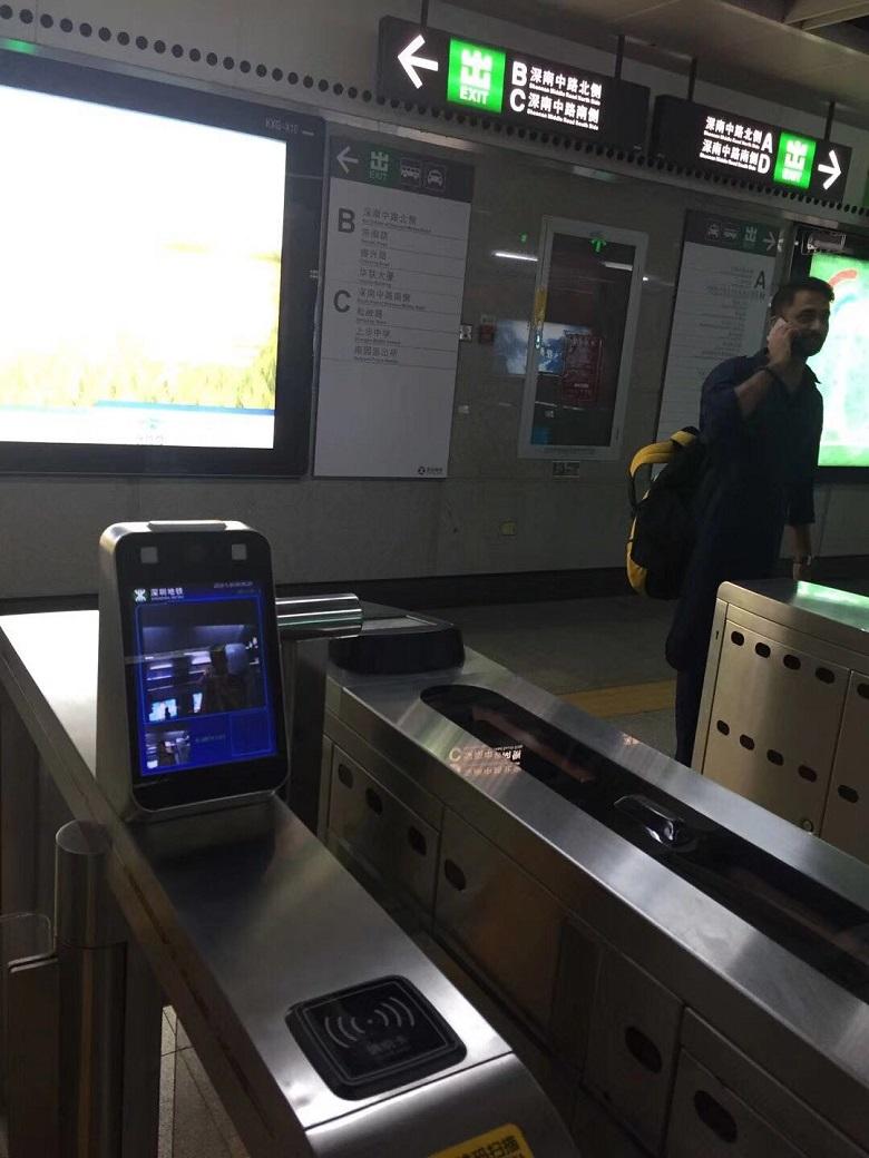 深圳地铁刷脸乘车很快会试点。