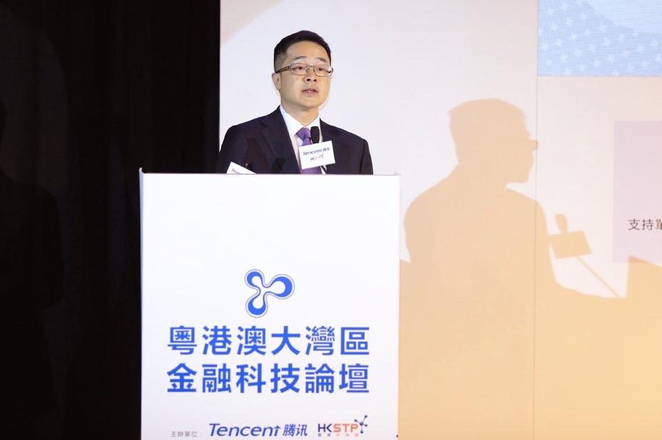 腾讯集团副总裁、腾讯金融学院院长赖智明