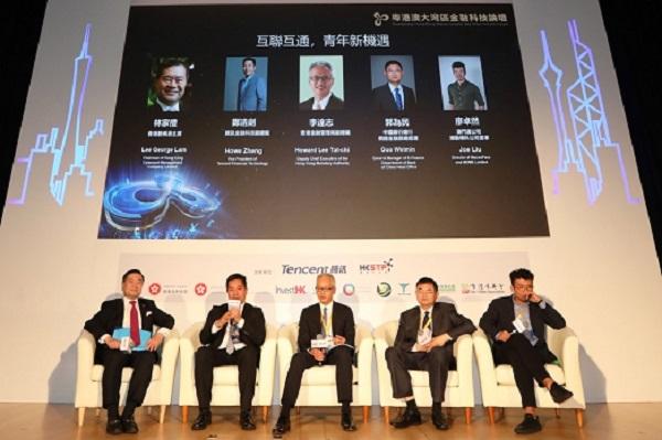 腾讯金融科技副总裁郑浩剑
