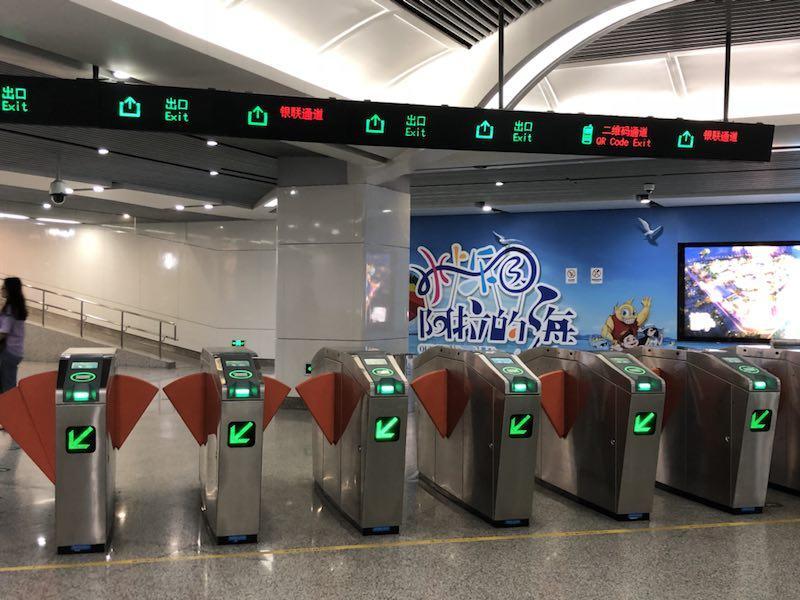 宁波地铁全线开通扫码过闸