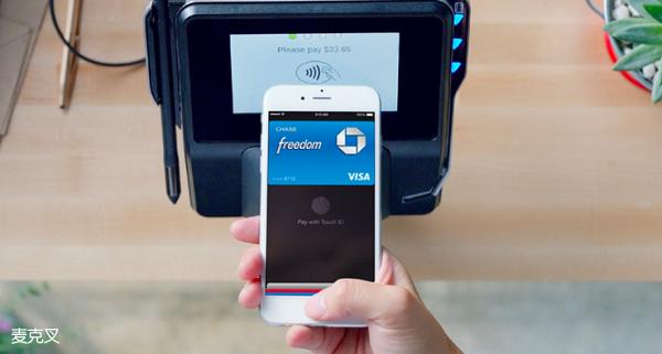 继波兰之后,支付服务Apple Pay正式登陆挪威