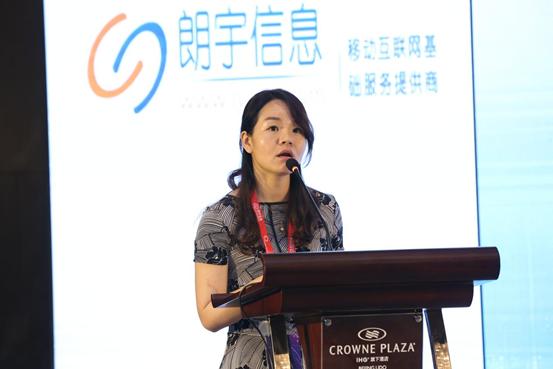 北京朗宇信息技术有限公司 副总经理 陆丹