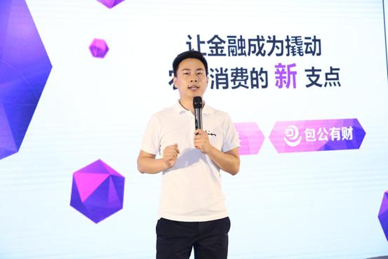 沐金农创始人&包公有财 董事长 王曾