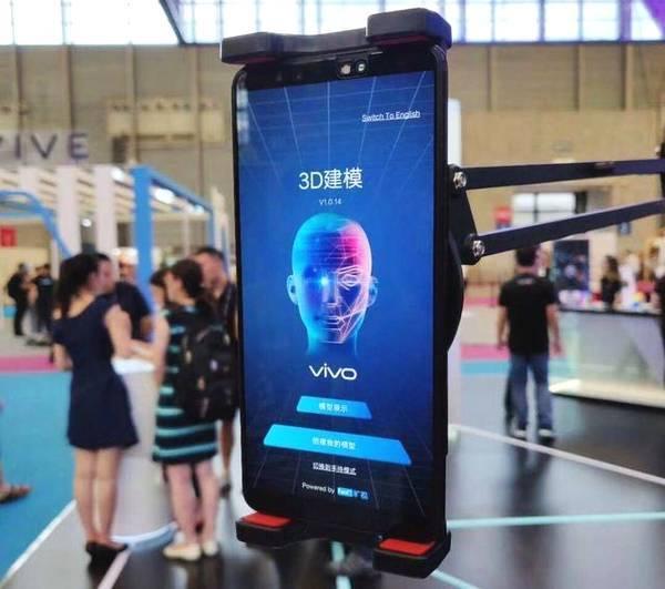 vivo发布TOF 3D超感应技术,支持微信人脸识别支付