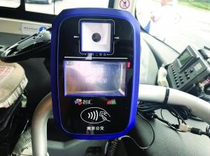 全市所有公交、轮渡 都能刷手机支付了