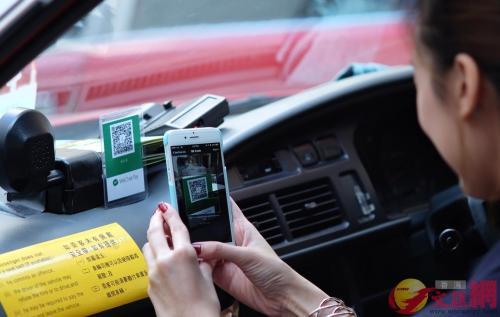 调查发现:超七成香港市民不使用手机支付