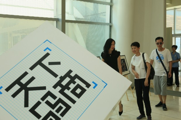 """数量一年翻5倍 广州超150万码商已成南方最大""""码商之城"""""""