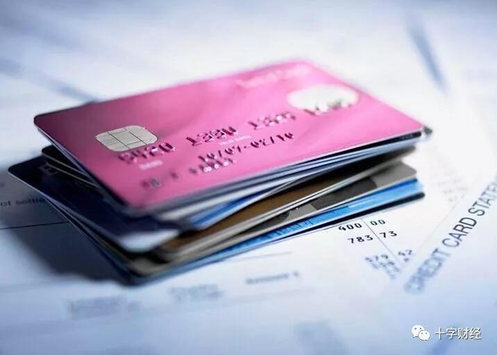 通道成本水涨船高,信用卡还款的免费午餐还能持续多久