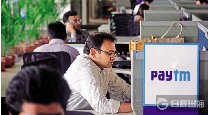 印度威廉希尔客户端平台Paytm下载量增300% 月尽买进卖额超40亿美元