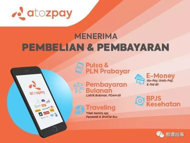 AtozPay