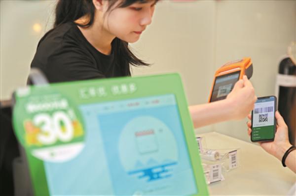 港澳微信支付笔数同比增长7倍 美妆行业花钱最多