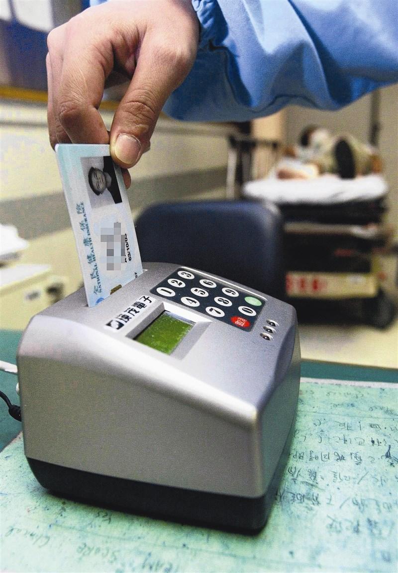 台湾拟将实体健保卡转为虚拟卡 可望纳入移动支付