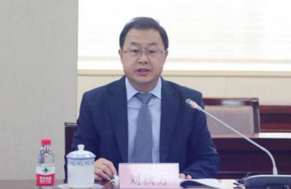 中国银行首席信息官刘秋万