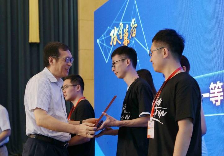 中国人民银行金融业网络安全攻防比赛成功举办