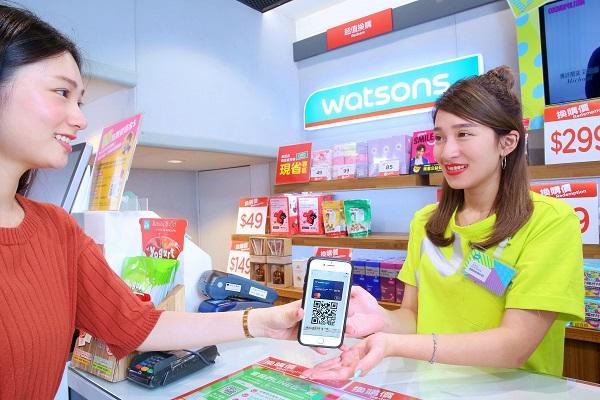 屈臣氏9月推Watsons Pay 抢移动支付商机
